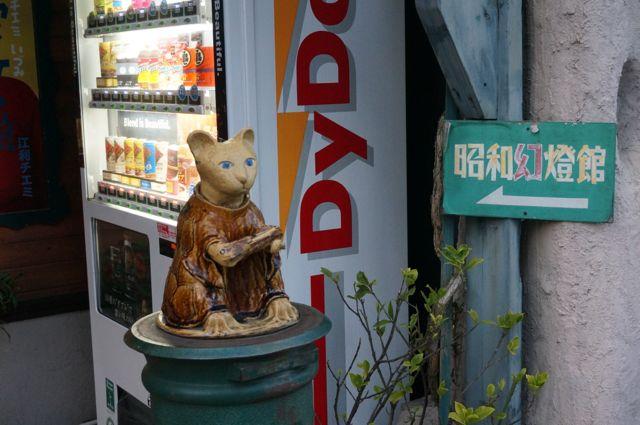 昭和幻燈館前の猫のオブジェ
