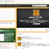 yoichiのTwitter画面