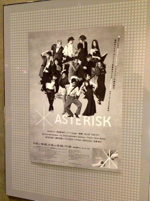 * ASTERISK(アスタリスク)ポスター