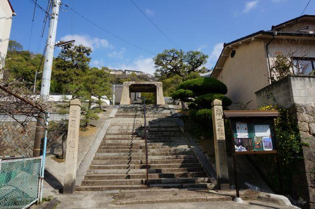 持光寺の石段