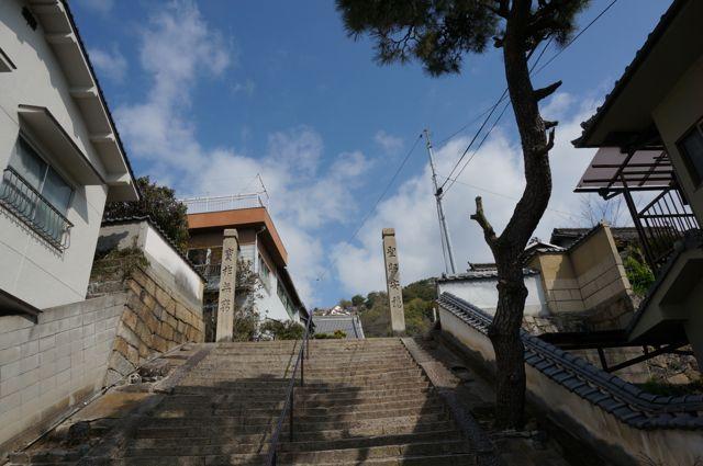 光明寺石段