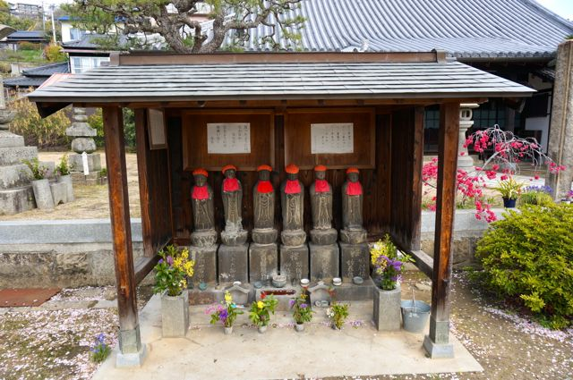 宝土寺のお地蔵様