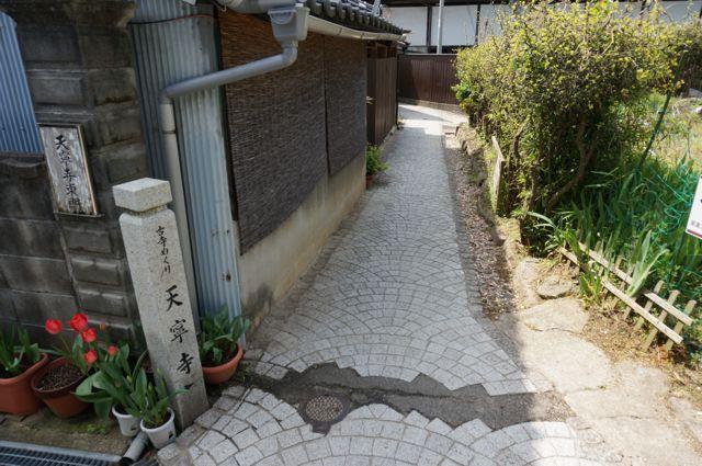 天寧寺への順路