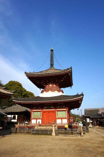 浄土寺多宝塔