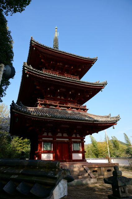 西國寺三重塔