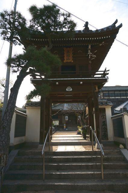 正念寺山門