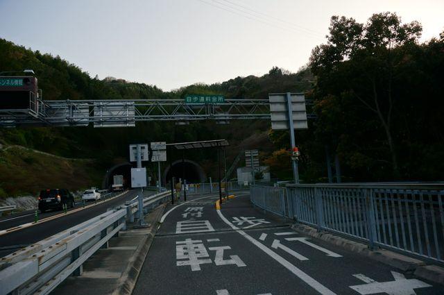 伯方・大島大橋料金所