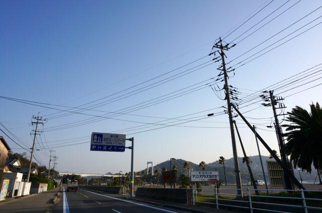 道の駅伯方S・Cパーク入口