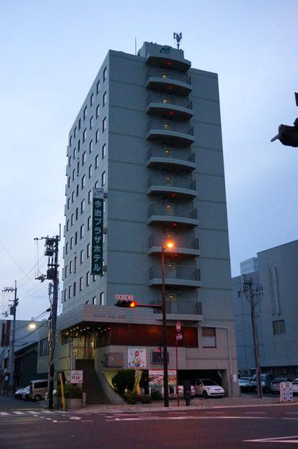 今治プラザホテル