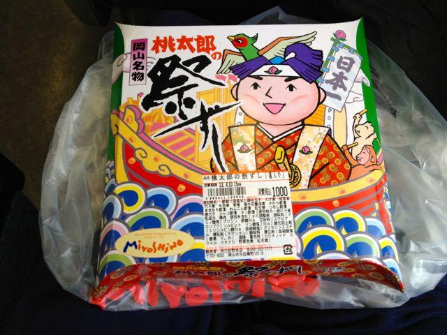 桃太郎の祭ずし・外箱