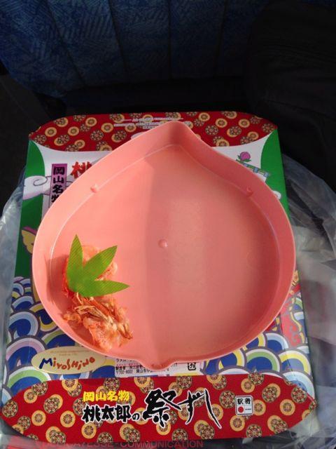 桃太郎の祭ずし・完食