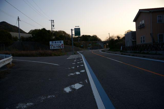 国道317号・大島5