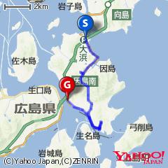 尾道・因島(因島大橋〜因島水軍城〜因島公園〜生口橋)ルート