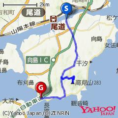尾道・向島(兼吉〜高見山〜因島大橋)ルート