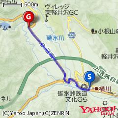 横川駅〜中山道坂本宿〜碓氷峠入口ルート