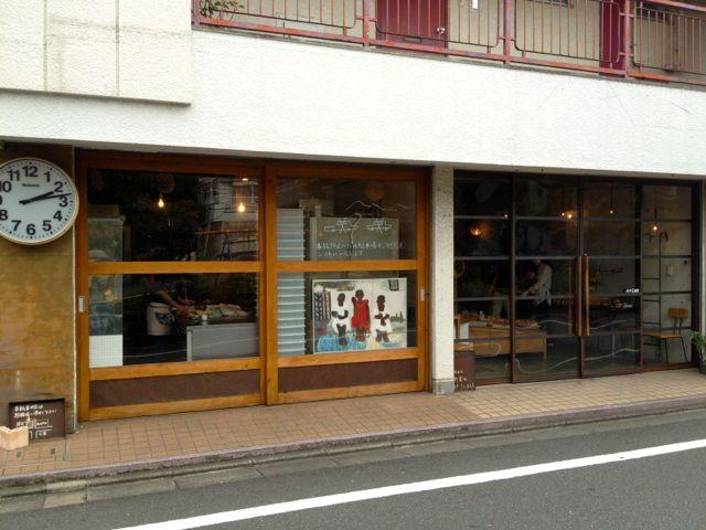 仙川のパン屋さんAOSAN