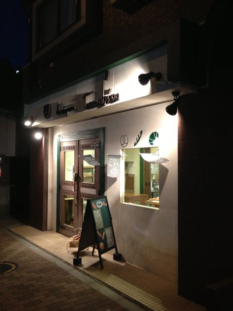 boulangerie tomohiro(ブーランジェリー トモヒロ)
