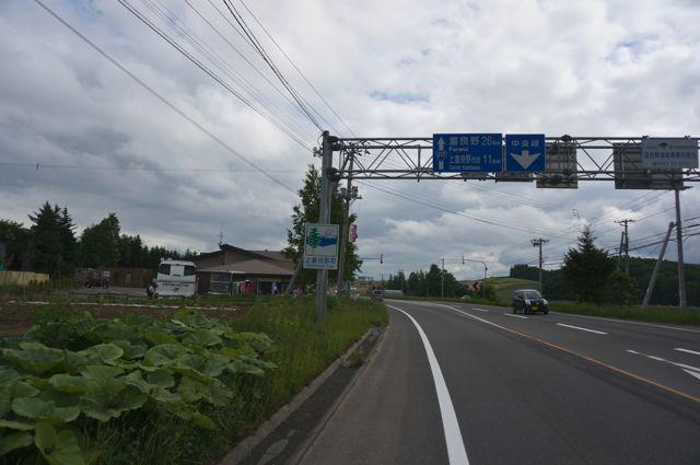国道237号・上富良野