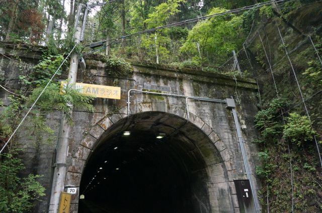 白髭トンネル