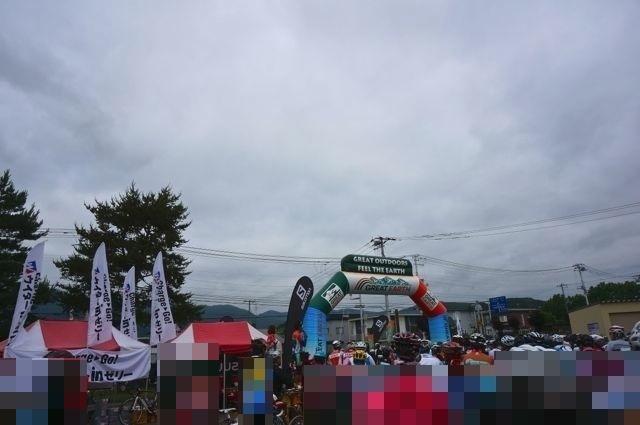 スタート地点・富良野スポーツセンター2