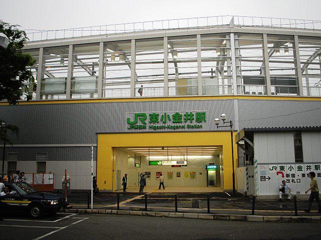 東小金井駅