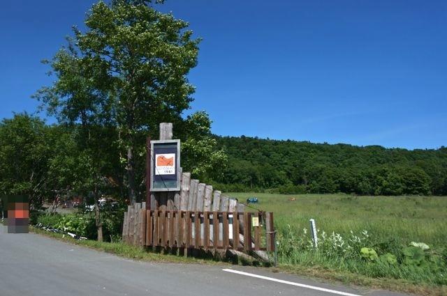 五郎の石の家入口