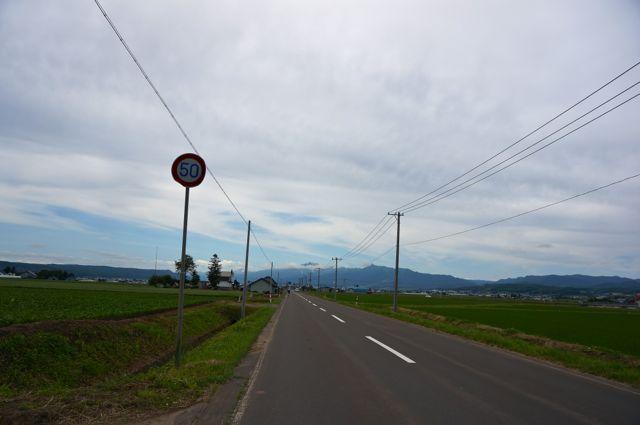 東中あつまるーむへの道3