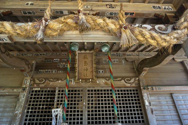 野島崎・厳島神社・拝殿の軒下