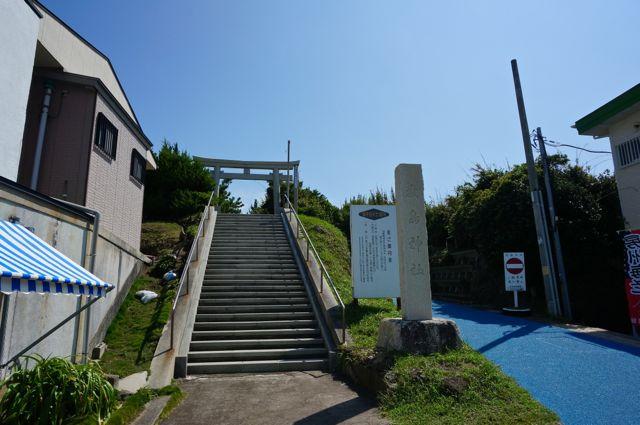 野島崎・厳島神社・石段