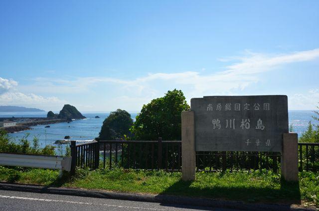鴨川松島1