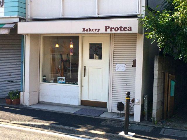 Bakery Protea(プロテア)