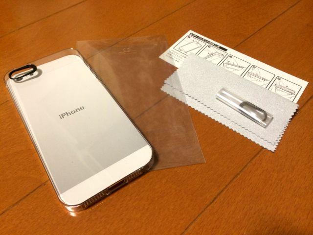 iPhone5/5s用エアージャケットセット中身