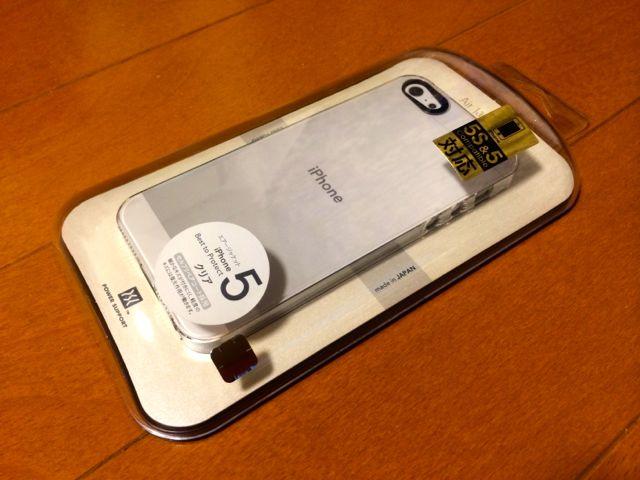 iPhone5/5s用エアージャケットセット