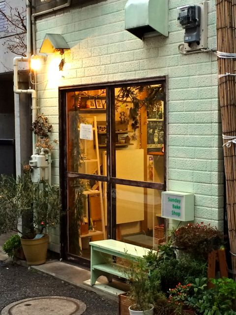 Sunday Bake Shop(サンデーベイクショップ)