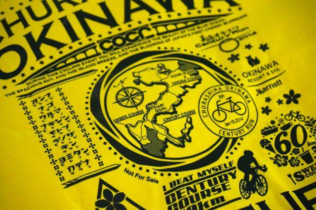 美ら島オキナワCentury Run 2014 Tシャツ3