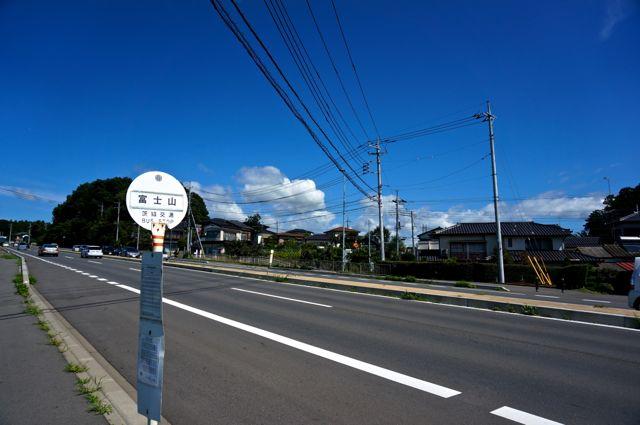 富士山バス停