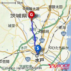 水戸駅〜那珂市瓜連(うりづら)ルート