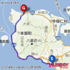 名護市民会館〜田空の駅はーそールート