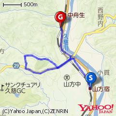 山方宿駅〜サニーサイドキッチン〜不動の滝ルート