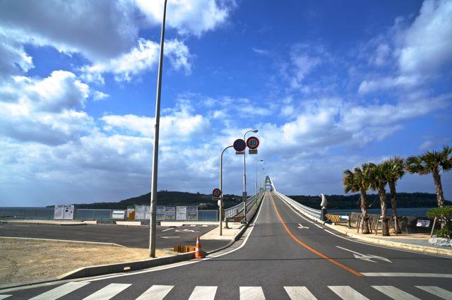 瀬底大橋1