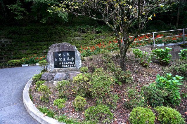 袋田の滝入口
