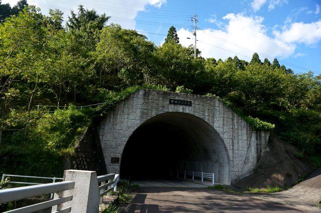 男体トンネル