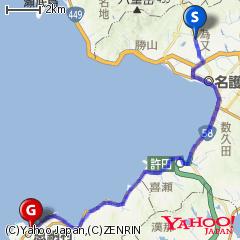 OKINAWAフルーツらんど〜恩納村コミュニティセンタールート
