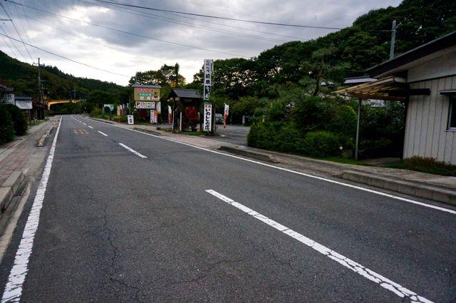 茨城県道324号