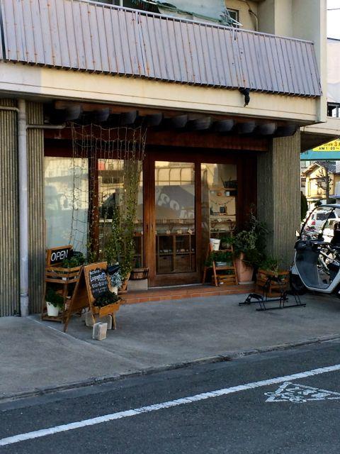 瀬田2丁目ベーカリー ラ・パニョッタ(La pagnotta)
