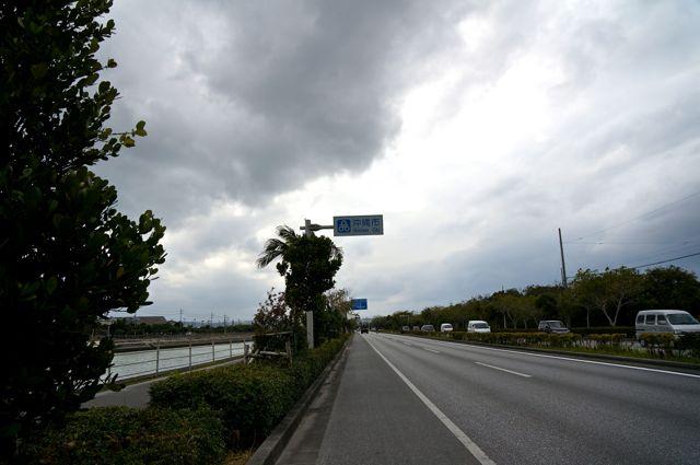沖縄市標識