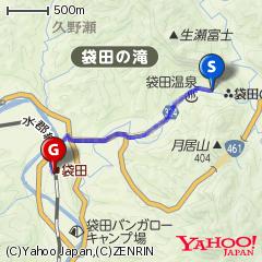 袋田の滝〜袋田駅ルート