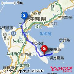 恩納村〜海中道路ルート