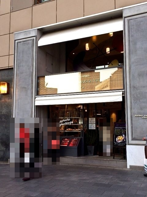 ゴントランシェリエ渋谷店