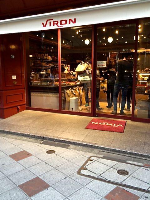 ヴィロン(VIRON)渋谷店